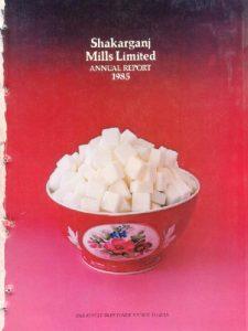 thumbnail of SML-1985