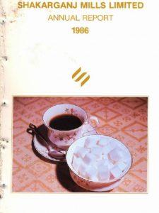 thumbnail of SML-1986
