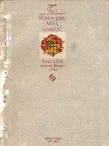thumbnail of SML-1992
