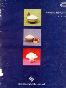 thumbnail of SML-1994