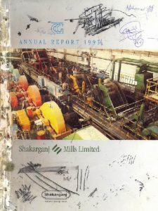 thumbnail of SML-1995