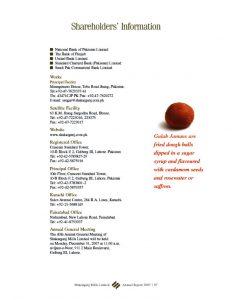 thumbnail of SML-2007