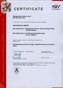 thumbnail of EN ISO 14001_2015