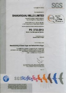 thumbnail of Halal Certificate