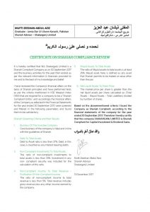 thumbnail of Shariah Compliance Certificate