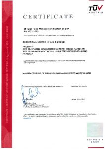 thumbnail of Halal Certificate 2021